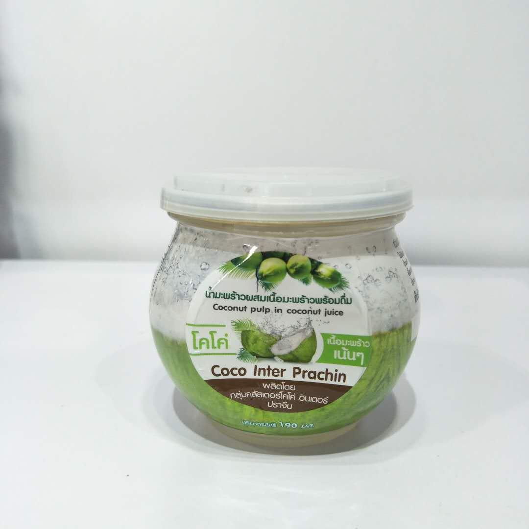 Coconut inter prachin