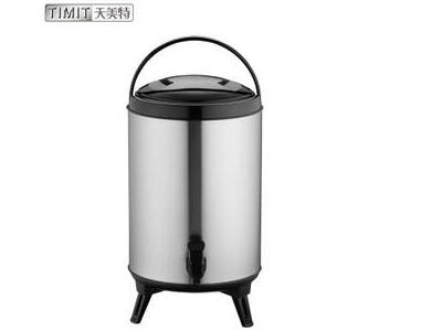 Buy tea warmer bucket