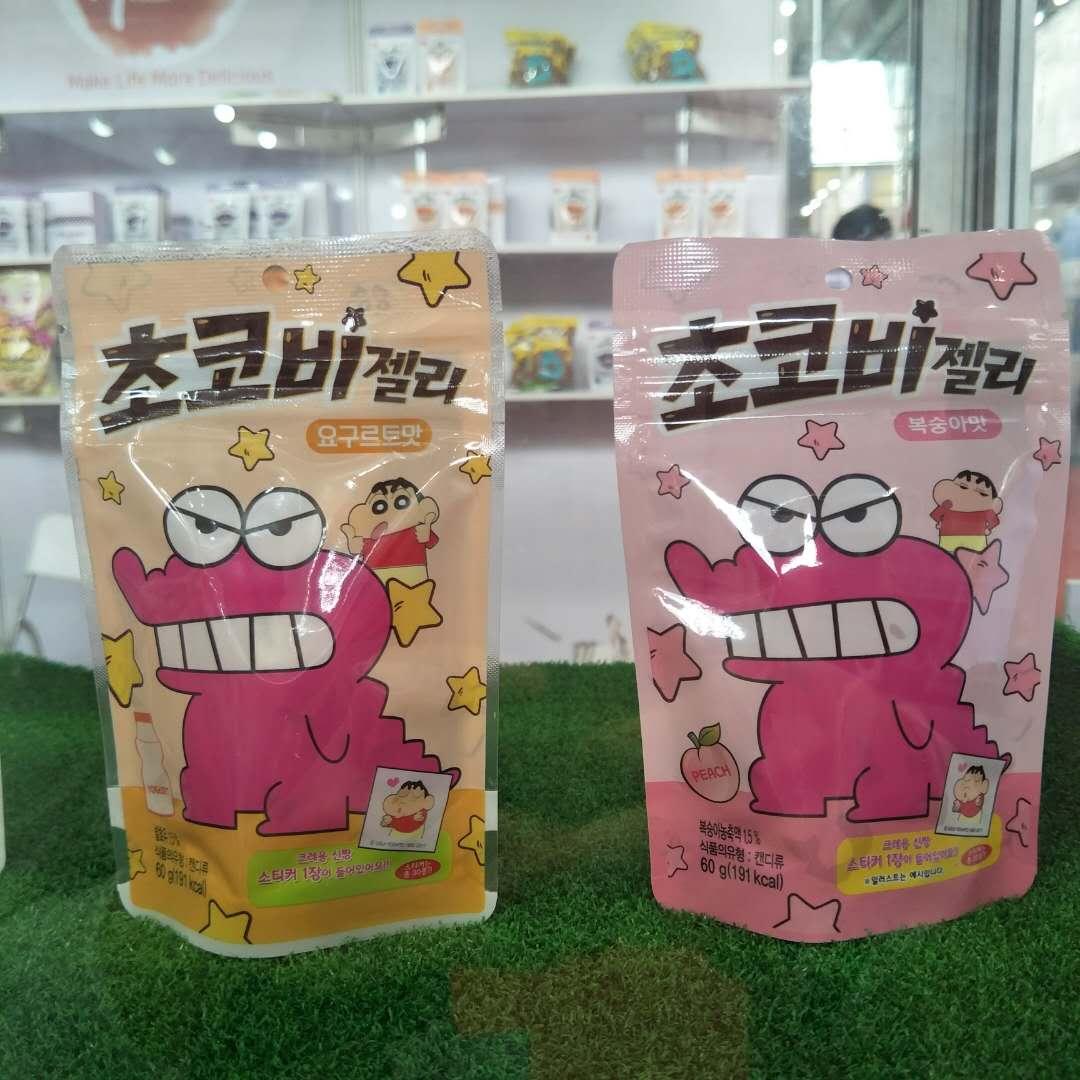 Monster fruit soft sweets