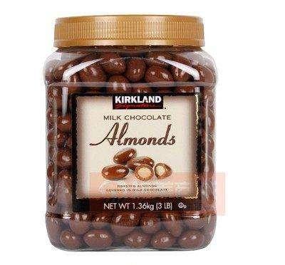 Supply Almonds chocolate
