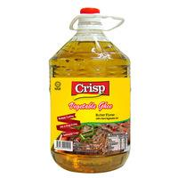 Buy Used Cooking Oil