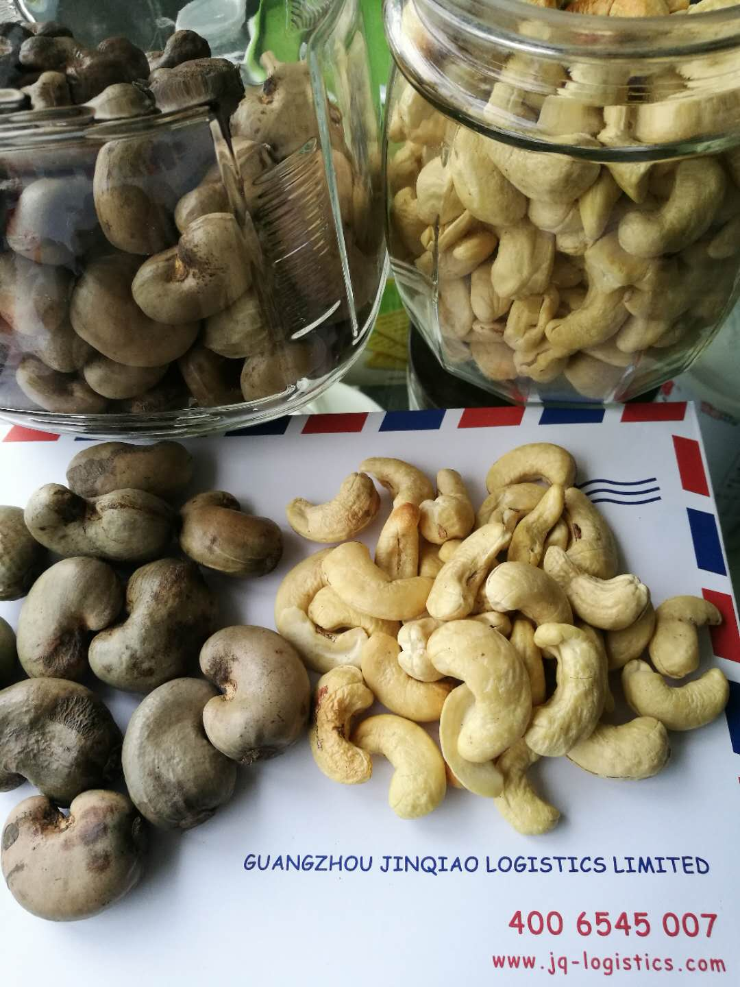 Raw cashew nuts W240 / W320