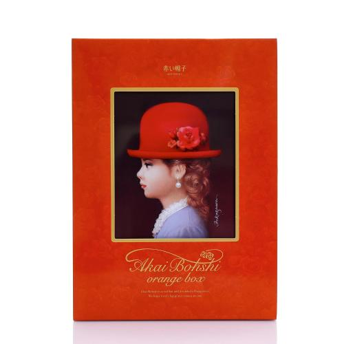 red hat orange assorted biscuit gift box (imported from Japan)