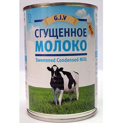Sweetened Milk