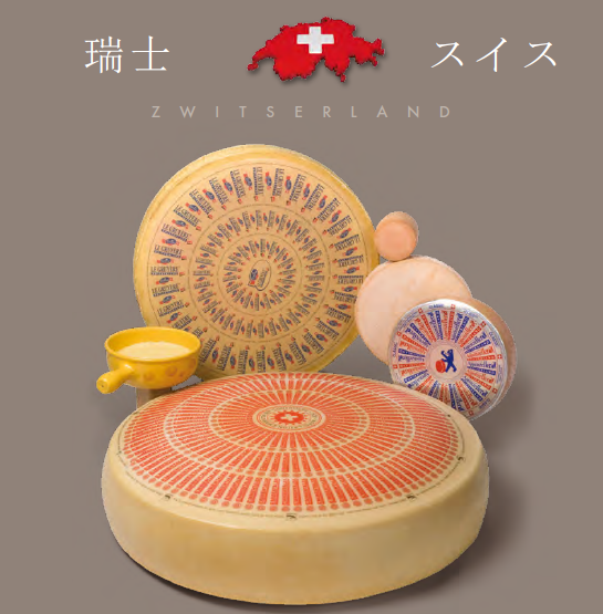 Unilac Brand Cheese