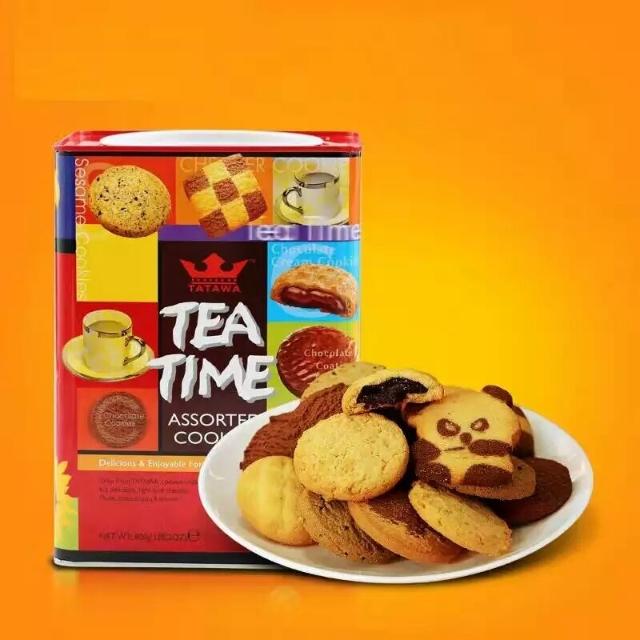 Tatawa cookies series